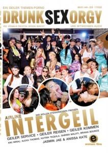 INTERGEIL / AIRBAG ALLIANCE