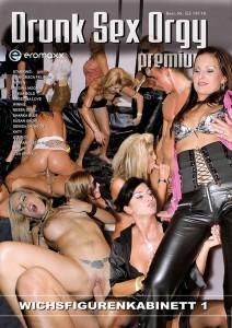 DRUNK SEX ORGY PREMIUM - Wichsfigurenkabinett 1