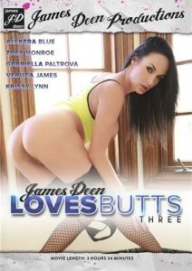 James Deen Loves Butts #3