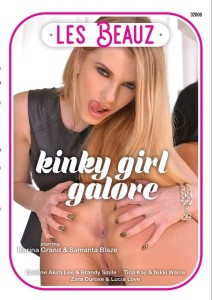 Kinky Girl Galore