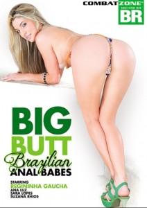 big butt brazilian anal babes