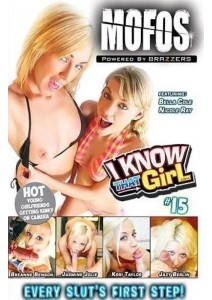 I Know That Girl 15