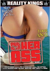 Put It In Her Ass Vol. 01