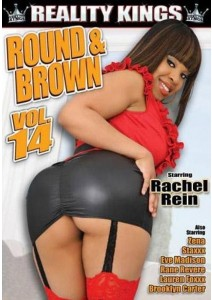 Round And Brown Vol. 14