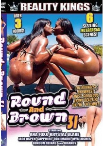 Round And Brown Vol. 31