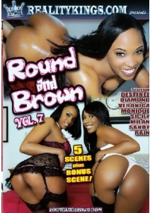 Round And Brown Vol. 07